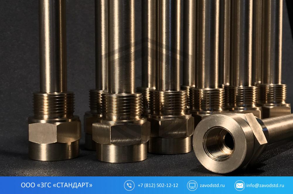 Гильзы для котлов, гильза для термометров, гильза для котлов, гильза для термодатчика, защитная гильза для термометра, защитная гильза, гильзы датчики температуры, гильзы для датчиков температуры купить, гильза для погружного датчика температуры, гильза термометрическая, гильзы термометрические, ГТ, защитная гильза для датчика температуры, гильза латунь для датчика температуры, купить гильзы для термодатчика, гильза для термодатчика 1/2, гильза для термодатчика l 100 мм, Гильза для ТЭМ-100,110 L=130 мм, Гильза для термодатчика L=100 мм ГОСТ нерж, Гильзы термометрические ГТ, погружная гильза для датчиков температуры жидкости