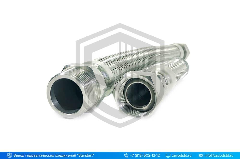 Металлорукав высокого давления (МРВД) с резьбой (гайка / штуцер)
