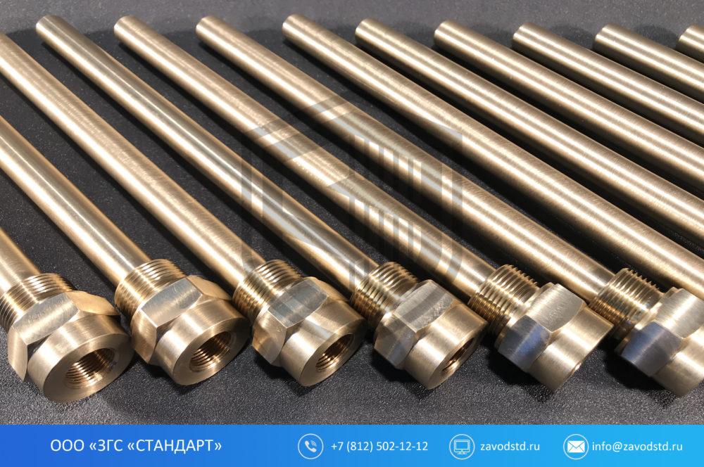 Защитные гильзы с резьбовым соединением, гильза для термометров, гильза для котлов, гильза для термодатчика, защитная гильза для термометра, защитная гильза, гильзы датчики температуры, гильзы для датчиков температуры купить, гильза для погружного датчика температуры, гильза термометрическая, гильзы термометрические, ГТ, защитная гильза для датчика температуры, гильза латунь для датчика температуры, купить гильзы для термодатчика, гильза для термодатчика 1/2, гильза для термодатчика l 100 мм, Гильза для ТЭМ-100,110 L=130 мм, Гильза для термодатчика L=100 мм ГОСТ нерж, Гильзы термометрические ГТ, погружная гильза для датчиков температуры жидкости