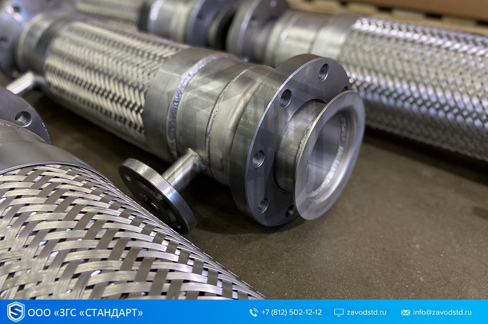 металлорукава производство
