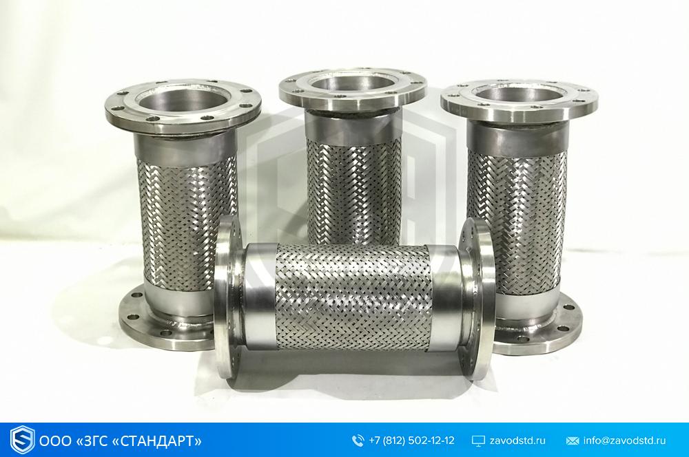Металлорукав герметичный со свободным фланцем МРСТ11 диаметр 150