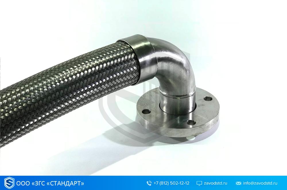 Металлорукав с отводом