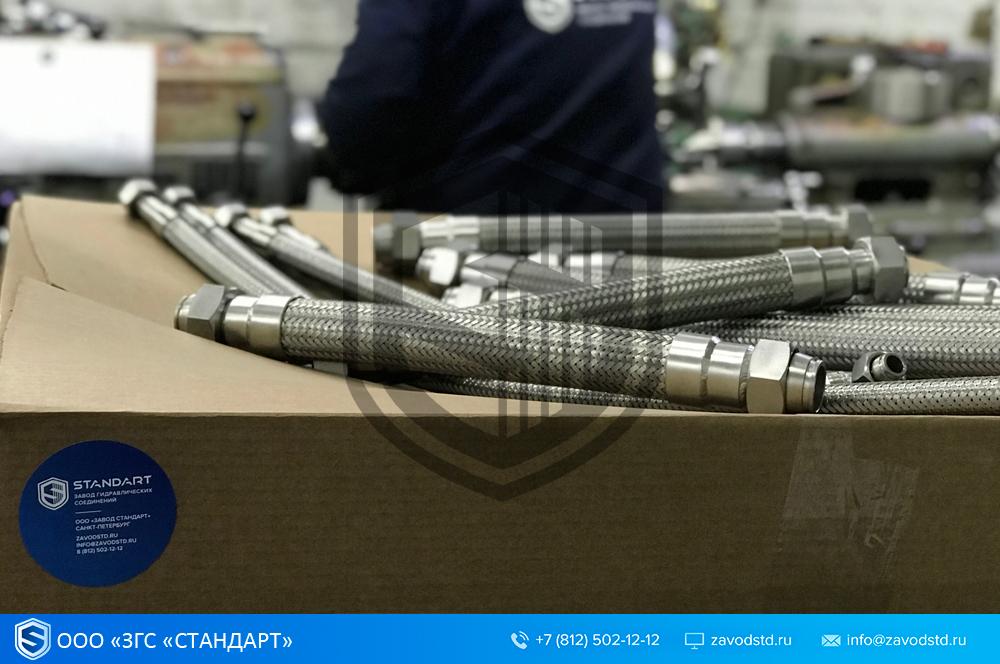 металлорукав производство, завод металлорукавов, производитель металлорукавов, металлорукава производство, нержавеющий металлорукав производство, производство рукав гибкий металлический, производство гибких соединений, металлорукав производитель
