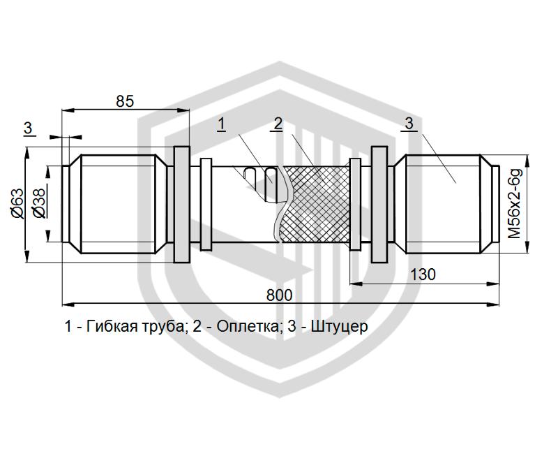Шланг металлический со штуцерным соединением ОСТ 5Р.5351-78