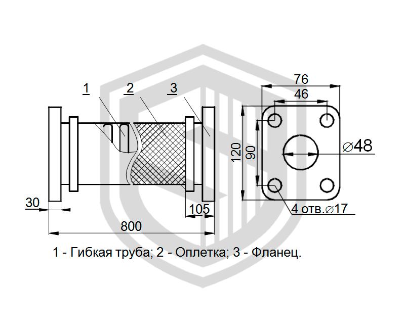 Шланг металлический с прямоугольным фланцевым соединением ОСТ 5Р.5351-78
