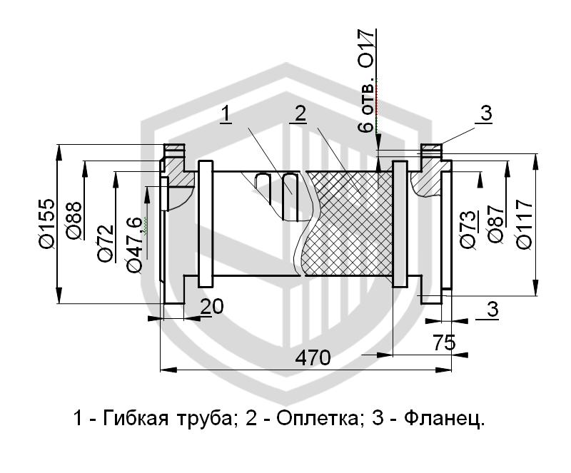 Шланг металлический с фланцевым соединением  ОСТ5Р.5351-78