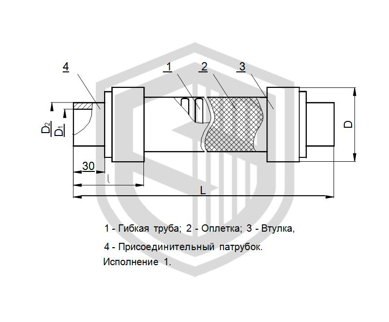 Шланг металлический с параллельными гофрами ТУ5.490-19901-86